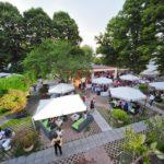 Le Jardin, Segrate (Mi) - #bystaff.it